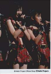 Ikuta Erina,   Suzuki Kanon,
