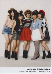 Fukumura Mizuki,   Ikuta Erina,   Sayashi Riho,   Suzuki Kanon,   Takahashi Ai,