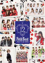 Berryz Koubou,   Buono!,   C-ute,   Fukuda Kanon,   Fukumura Mizuki,   Hagiwara Mai,   Hello! Project,   Ikuta Erina,   Katsuta Rina,   Kumai Yurina,   Maeda Yuuka,   Mano Erina,   Michishige Sayumi,   Mitsui Aika,   Morning Musume,   Nakajima Saki,   Nakanishi Kana,   Natsuyaki Miyabi,   Niigaki Risa,   Okai Chisato,   S/mileage,   Sayashi Riho,   Shimizu Saki,   Sugaya Risako,   Suzuki Airi,   Suzuki Kanon,   Takahashi Ai,   Takeuchi Akari,   Tamura Meimi,   Tanaka Reina,   Tokunaga Chinami,   Tsugunaga Momoko,   Wada Ayaka,   Yajima Maimi,