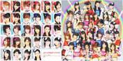 Berryz Koubou,   C-ute,   Fukuda Kanon,   Fukumura Mizuki,   Hagiwara Mai,   Hello! Project,   Ikuta Erina,   Katsuta Rina,   Kumai Yurina,   Maeda Yuuka,   Mano Erina,   Michishige Sayumi,   Mitsui Aika,   Morning Musume,   Nakajima Saki,   Nakanishi Kana,   Natsuyaki Miyabi,   Niigaki Risa,   Okai Chisato,   S/mileage,   Sayashi Riho,   Shimizu Saki,   Sudou Maasa,   Sugaya Risako,   Suzuki Airi,   Suzuki Kanon,   Takeuchi Akari,   Tamura Meimi,   Tanaka Reina,   Tokunaga Chinami,   Tsugunaga Momoko,   Wada Ayaka,   Yajima Maimi,