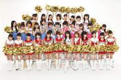 Berryz Koubou,   C-ute,   Fukuda Kanon,   Fukumura Mizuki,   Hagiwara Mai,   Hello! Project,   Iikubo Haruna,   Ikuta Erina,   Ishida Ayumi,   Katsuta Rina,   Kudo Haruka,   Kumai Yurina,   Maeda Yuuka,   Magazine,   Mano Erina,   Michishige Sayumi,   Morning Musume,   Nakajima Saki,   Nakanishi Kana,   Natsuyaki Miyabi,   Niigaki Risa,   Okai Chisato,   S/mileage,   Sato Masaki,   Sayashi Riho,   Shimizu Saki,   Sudou Maasa,   Sugaya Risako,   Suzuki Airi,   Suzuki Kanon,   Takeuchi Akari,   Tamura Meimi,   Tanaka Reina,   Tokunaga Chinami,   Tsugunaga Momoko,   Wada Ayaka,   Yajima Maimi,