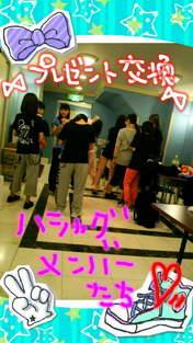 blog,   Fukumura Mizuki,   Iikubo Haruna,   Ikuta Erina,   Ishida Ayumi,   Kudo Haruka,   Sato Masaki,   Sayashi Riho,   Suzuki Kanon,