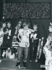 Iikubo Haruna,   Ikuta Erina,   Magazine,   Takahashi Ai,