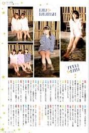 Maeda Yuuka,   Magazine,   Nakajima Saki,   Nakanishi Kana,   Niigaki Risa,   Tokunaga Chinami,