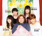 Katsuta Rina,   Magazine,   Natsuyaki Miyabi,   Suzuki Airi,   Takeuchi Akari,