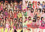 Berryz Koubou,   Fukuda Kanon,   Fukumura Mizuki,   Hagiwara Mai,   Hello! Project,   Iikubo Haruna,   Ikuta Erina,   Ishida Ayumi,   Katsuta Rina,   Kosuga Fuyuka,   Kudo Haruka,   Kumai Yurina,   Mano Erina,   Michishige Sayumi,   Morning Musume,   Nakajima Saki,   Nakanishi Kana,   Natsuyaki Miyabi,   Niigaki Risa,   Okai Chisato,   S/mileage,   Sato Masaki,   Sayashi Riho,   Shimizu Saki,   Sudou Maasa,   Sugaya Risako,   Suzuki Airi,   Suzuki Kanon,   Takahashi Ai,   Takeuchi Akari,   Tamura Meimi,   Tanaka Reina,   Tokunaga Chinami,   Tsugunaga Momoko,   Wada Ayaka,   Yajima Maimi,