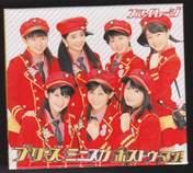 Fukuda Kanon,   Katsuta Rina,   Maeda Yuuka,   Nakanishi Kana,   Takeuchi Akari,   Tamura Meimi,   Wada Ayaka,