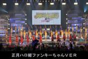 Berryz Koubou,   blog,   C-ute,   Fukuda Kanon,   Fukumura Mizuki,   Hagiwara Mai,   Hello! Project,   Iikubo Haruna,   Ikuta Erina,   Ishida Ayumi,   Katsuta Rina,   Kudo Haruka,   Kumai Yurina,   Mano Erina,   Michishige Sayumi,   Morning Musume,   Nakajima Saki,   Nakanishi Kana,   Natsuyaki Miyabi,   Niigaki Risa,   Okai Chisato,   S/mileage,   Sato Masaki,   Sayashi Riho,   Shimizu Saki,   Sudou Maasa,   Sugaya Risako,   Suzuki Airi,   Suzuki Kanon,   Takeuchi Akari,   Tamura Meimi,   Tanaka Reina,   Tokunaga Chinami,   Tsugunaga Momoko,   Wada Ayaka,   Yajima Maimi,
