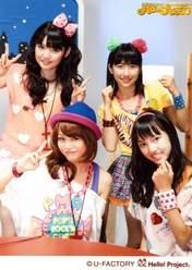 Iikubo Haruna,   Michishige Sayumi,   Niigaki Risa,   Sato Masaki,