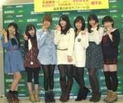 Kudo Haruka,   Mano Erina,   Sayashi Riho,   Takeuchi Akari,   Tokunaga Chinami,   Wada Ayaka,   Yajima Maimi,