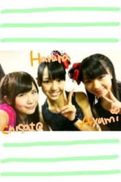 blog,   Iikubo Haruna,   Ishida Ayumi,   Okai Chisato,