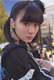 Ikuta Erina,   Magazine,