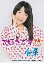 Nakanishi Kana,