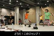 blog,   Fukumura Mizuki,   Iikubo Haruna,   Ikuta Erina,   Kudo Haruka,   Sato Masaki,