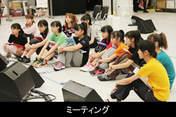 blog,   Fukumura Mizuki,   Iikubo Haruna,   Ikuta Erina,   Ishida Ayumi,   Kudo Haruka,   Michishige Sayumi,   Mitsui Aika,   Morning Musume,   Niigaki Risa,   Sato Masaki,   Sayashi Riho,   Suzuki Kanon,   Tanaka Reina,