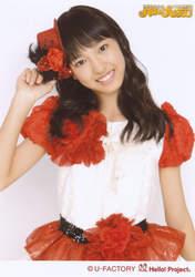 Iikubo Haruna,