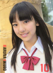 Iikubo Haruna,   Magazine,