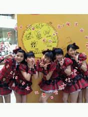 Fukuda Kanon,   Nakanishi Kana,   Takeuchi Akari,   Tamura Meimi,   Wada Ayaka,