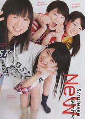 Katsuta Rina,   Magazine,   Nakanishi Kana,   Takeuchi Akari,   Tamura Meimi,