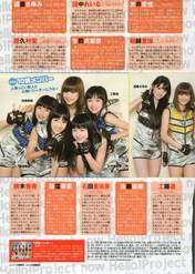 Iikubo Haruna,   Ishida Ayumi,   Kudo Haruka,   Magazine,   Michishige Sayumi,   Niigaki Risa,   Sato Masaki,