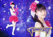 Ishida Ayumi,   Photobook,