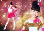Iikubo Haruna,   Photobook,