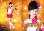 Kudo Haruka,   Photobook,