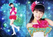 Photobook,   Sato Masaki,