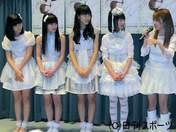 Iikubo Haruna,   Ishida Ayumi,   Kudo Haruka,   Sato Masaki,   Tanaka Reina,