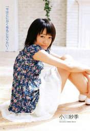 Magazine,   Ogawa Saki,
