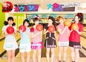 Ikuta Erina,   Katsuta Rina,   Magazine,   Nakajima Saki,   Natsuyaki Miyabi,   Sudou Maasa,   Takeuchi Akari,