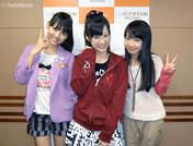 blog,   Iikubo Haruna,   Ikuta Erina,   Ishida Ayumi,