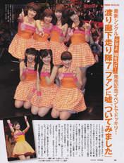 Iwasa Misaki,   Kikuchi Ayaka,   Komori Mika,   Magazine,   Nakagawa Haruka,   Oota Aika,   Urano Kazumi,   Watanabe Mayu,   Watarirouka Hashiritai,