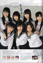 Iwasa Misaki,   Kikuchi Ayaka,   Komori Yui,   Magazine,   Nakagawa Haruka,   Oota Aika,   Urano Kazumi,   Watanabe Mayu,   Watarirouka Hashiritai,