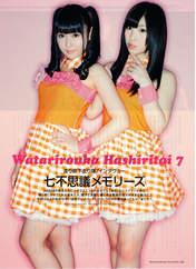 Iwasa Misaki,   Magazine,   Oota Aika,