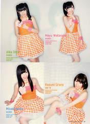 Iwasa Misaki,   Magazine,   Oota Aika,   Urano Kazumi,   Watanabe Mayu,   Watarirouka Hashiritai,