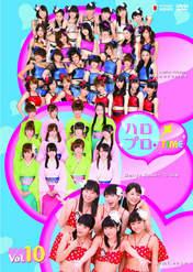 Berryz Koubou,   C-ute,   Fukuda Kanon,   Fukumura Mizuki,   Hagiwara Mai,   Hello! Project,   Iikubo Haruna,   Ikuta Erina,   Ishida Ayumi,   Katsuta Rina,   Kudo Haruka,   Kumai Yurina,   Mano Erina,   Michishige Sayumi,   Mitsui Aika,   Morning Musume,   Nakajima Saki,   Nakanishi Kana,   Natsuyaki Miyabi,   Niigaki Risa,   Okai Chisato,   S/mileage,   Sato Masaki,   Sayashi Riho,   Shimizu Saki,   Sudou Maasa,   Sugaya Risako,   Suzuki Airi,   Suzuki Kanon,   Takeuchi Akari,   Tamura Meimi,   Tanaka Reina,   Tokunaga Chinami,   Tsugunaga Momoko,   Wada Ayaka,   Yajima Maimi,