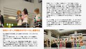 Fukumura Mizuki,   Iikubo Haruna,   Ikuta Erina,   Ishida Ayumi,   Kudo Haruka,   Michishige Sayumi,   Morning Musume,   Nakazawa Yuko,   Sato Masaki,   Sayashi Riho,   Suzuki Kanon,   Tanaka Reina,