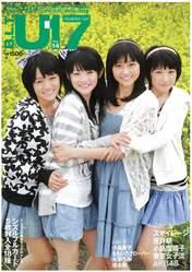 Fukuda Kanon,   Maeda Yuuka,   Magazine,   Ogawa Saki,   Wada Ayaka,