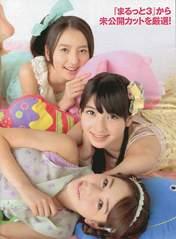 Magazine,   Matsuoka Natsumi,   Mori Anna,   Moriyasu Madoka,   Murashige Anna,
