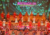 Morning Musume,   Michishige Sayumi,   Tanaka Reina,   Yajima Maimi,   Kumai Yurina,   Sugaya Risako,   Natsuyaki Miyabi,   Sudou Maasa,   Tsugunaga Momoko,   Suzuki Airi,   Shimizu Saki,   Tokunaga Chinami,   Berryz Koubou,   Hagiwara Mai,   Okai Chisato,   Nakajima Saki,   C-ute,   Mano Erina,   Wada Ayaka,   Fukuda Kanon,   Takeuchi Akari,   Fukumura Mizuki,   S/mileage,   Katsuta Rina,   Kudo Haruka,   Sayashi Riho,   Ikuta Erina,   Suzuki Kanon,   Nakanishi Kana,   Tamura Meimi,   Iikubo Haruna,   Ishida Ayumi,   Sato Masaki,