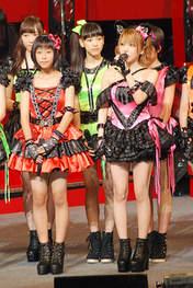 Fukumura Mizuki,   Iikubo Haruna,   Oda Sakura,   Tanaka Reina,