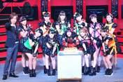 Fukumura Mizuki,   Iikubo Haruna,   Ikuta Erina,   Ishida Ayumi,   Kudo Haruka,   Michishige Sayumi,   Morning Musume,   Oda Sakura,   Sato Masaki,   Sayashi Riho,   Suzuki Kanon,   Tanaka Reina,   Tsunku,
