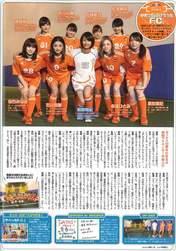 Furukawa Konatsu,   Ishikawa Rika,   Maeda Yuki,   Magazine,   Mori Saki,   Saho Akari,   Satou Ayano,   Sengoku Minami,   Yoshizawa Hitomi,