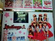 blog,   Fukuda Kanon,   Ikuta Erina,   Katsuta Rina,   Nakanishi Kana,   Takeuchi Akari,   Tamura Meimi,   Wada Ayaka,