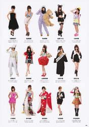 AKB48,   Akimoto Sayaka,   Iwasa Misaki,   Izuta Rina,   Kasai Tomomi,   Kawaei Rina,   Kobayashi Kana,   Magazine,   Miyazawa Sae,   Nakamata Shiori,   Nakaya Sayaka,   Nonaka Misato,   Sato Mieko,   Sato Seira,   Sato Sumire,   Yamagishi Natsumi,