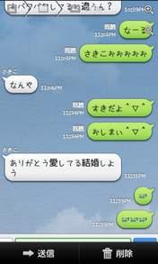 blog,   Iwasa Misaki,   Matsui Sakiko,