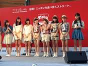 Fukuda Kanon,   Katsuta Rina,   Mitsui Aika,   Nakanishi Kana,   S/mileage,   Takeuchi Akari,   Tamura Meimi,   Wada Ayaka,