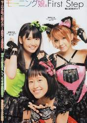 Magazine,   Michishige Sayumi,   Oda Sakura,   Tanaka Reina,