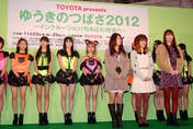 Fukumura Mizuki,   Iida Kaori,   Iikubo Haruna,   Kudo Haruka,   Michishige Sayumi,   Niigaki Risa,   Sato Masaki,   Sayashi Riho,   Takahashi Ai,   Tanaka Reina,